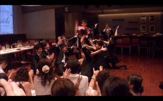 T様 – 新郎から新婦への結婚式二次会フラッシュモブ(動画プラン)のサムネイル