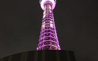 新婦をエスコートするパフォーマンスで会場も一気に湧きました!!(横浜マリンタワー)のサムネイル
