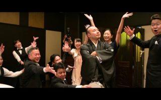 S様 – 新郎とご友人で新婦とゲストにサプライズフラッシュモブ(ホテル雅叙園東京)のサムネイル